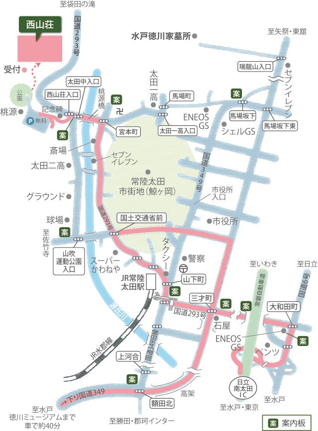 map_seizanso